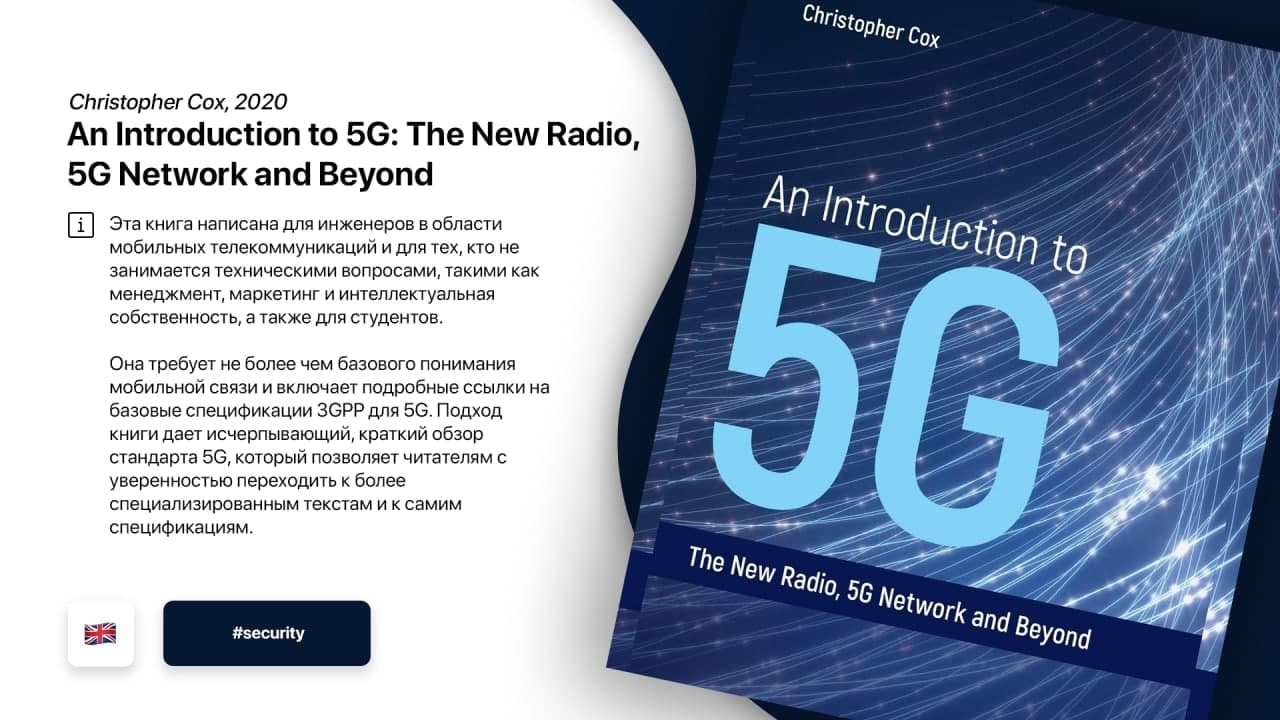 An Introduction to 5G The New Radio 5G Network and Beyond