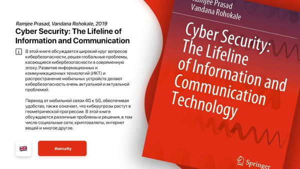 Cyber Security: The Lifeline of Information and Communication TechnologyRamjee Prasad, Vandana Rohokale