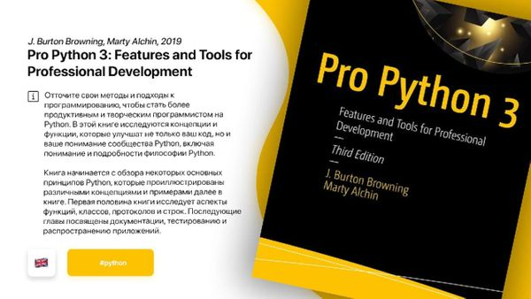 Pro Python 3 Features and Tools for Professional Development