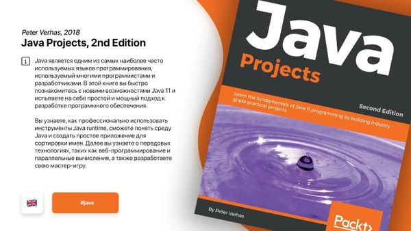 Java Projects 2nd Edition Peter Verhas